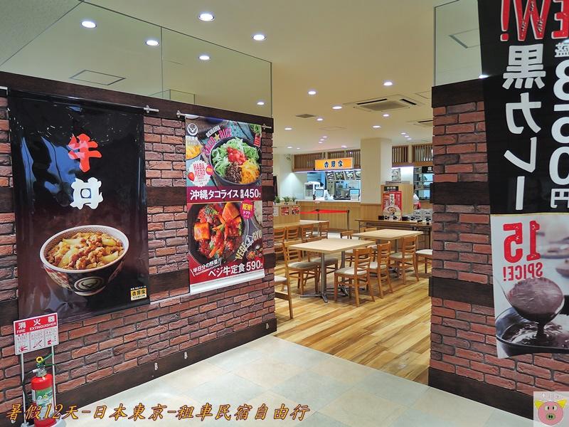 東京12天DSCN00011 (3).JPG