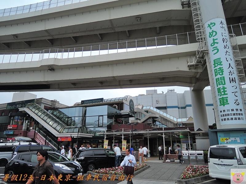 東京12天DSCN00011 (4).JPG