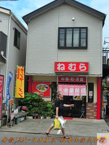 東京12天DSCN0071.JPG
