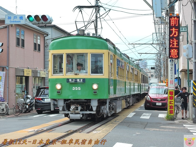 東京12天DSCN0088.JPG