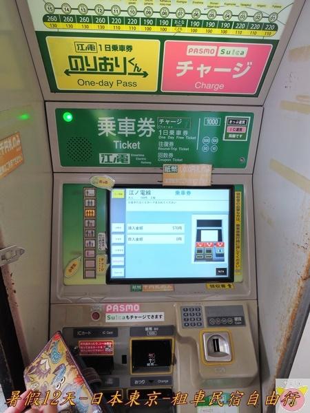 東京12天DSCN0089.JPG