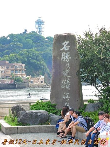 東京12天DSCN0098.JPG