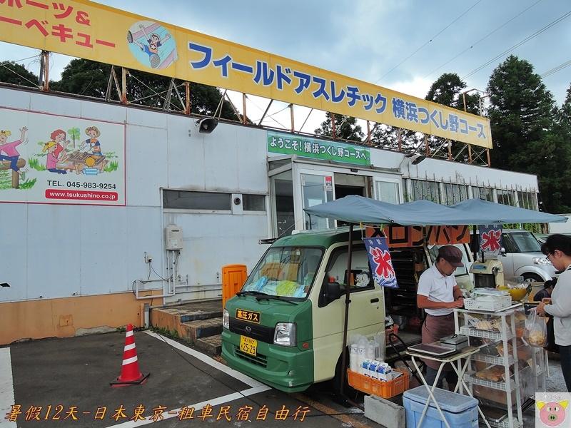 東京12天DSCN0134.JPG