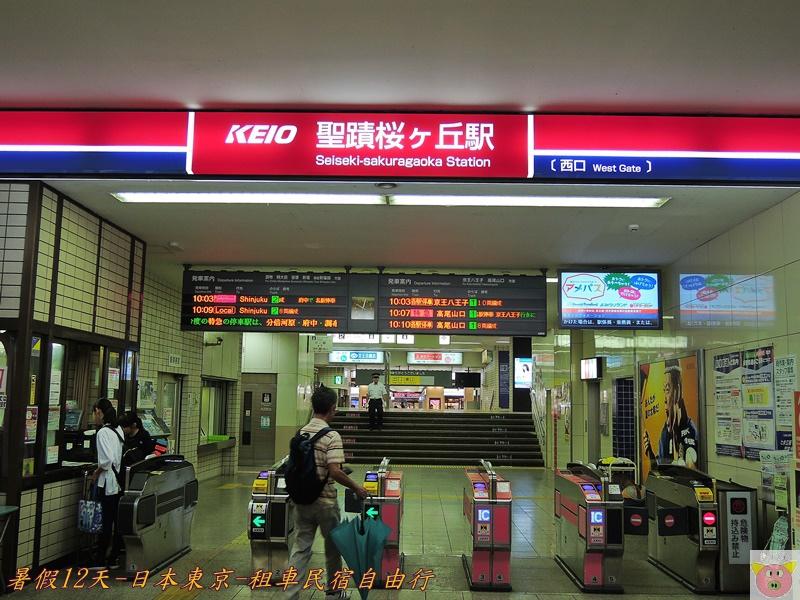 東京12天DSCN0312.JPG