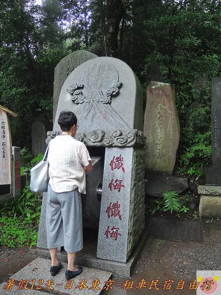 東京12天DSCN0366.JPG