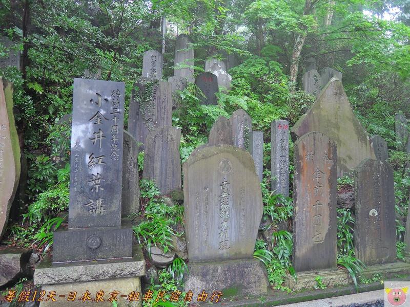 東京12天DSCN0367.JPG