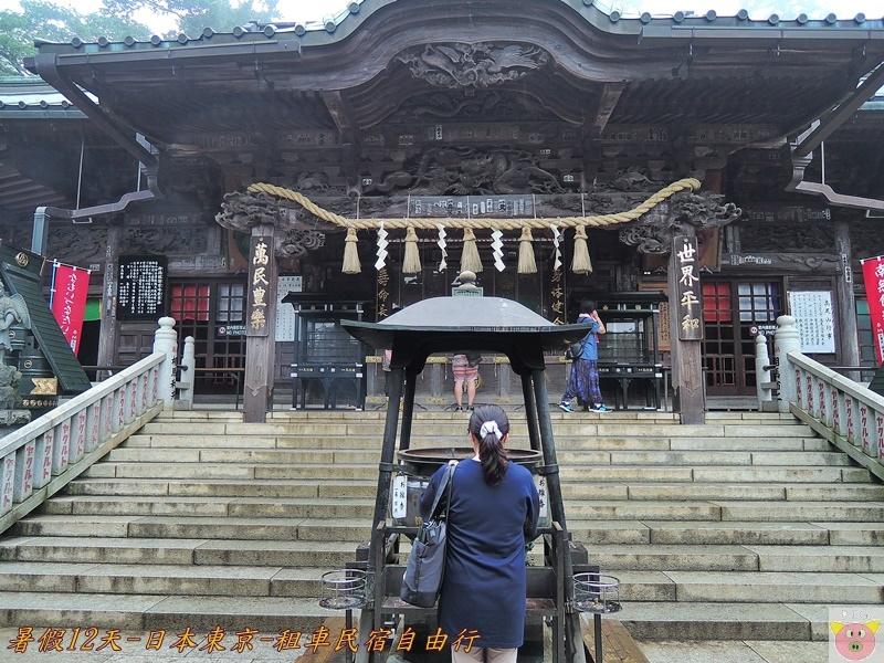 東京12天DSCN0373.JPG