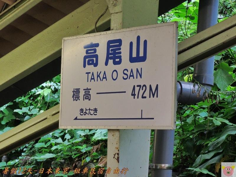 東京12天DSCN0385.JPG