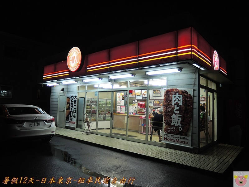 東京12天DSCN0434.JPG
