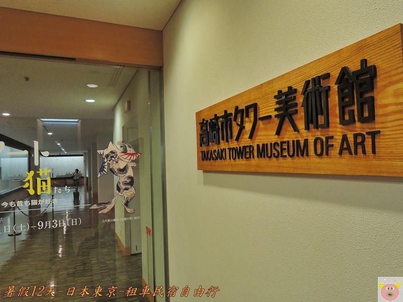 東京12天DSCN0460.JPG