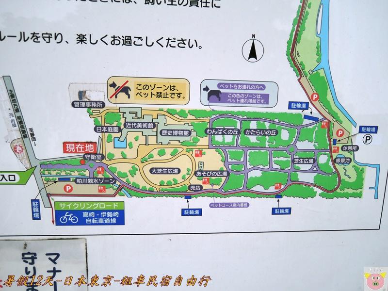 東京12天DSCN0484.JPG