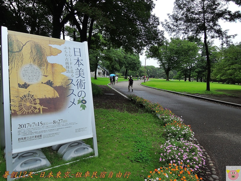 東京12天DSCN0485.JPG