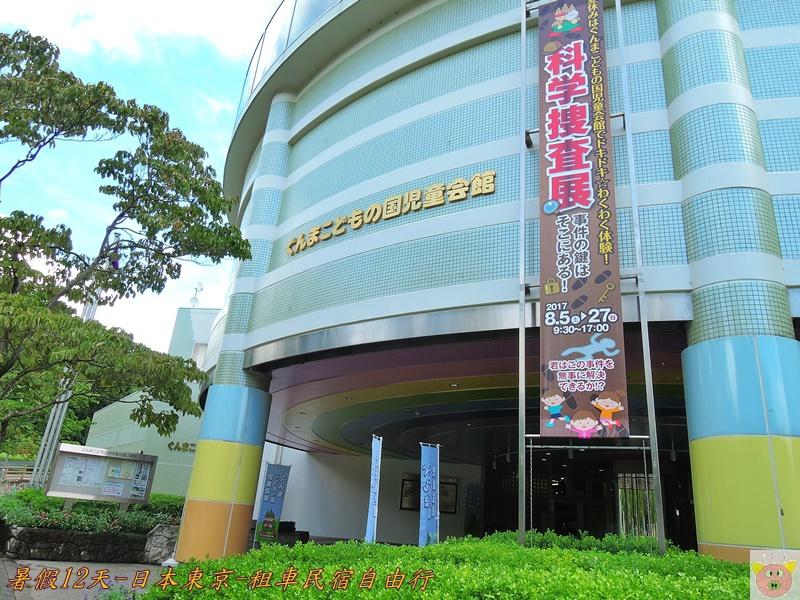 東京12天DSCN0648.JPG