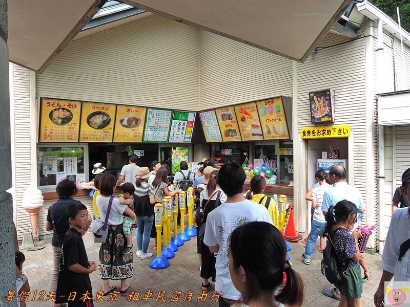 東京12天DSCN0727.JPG