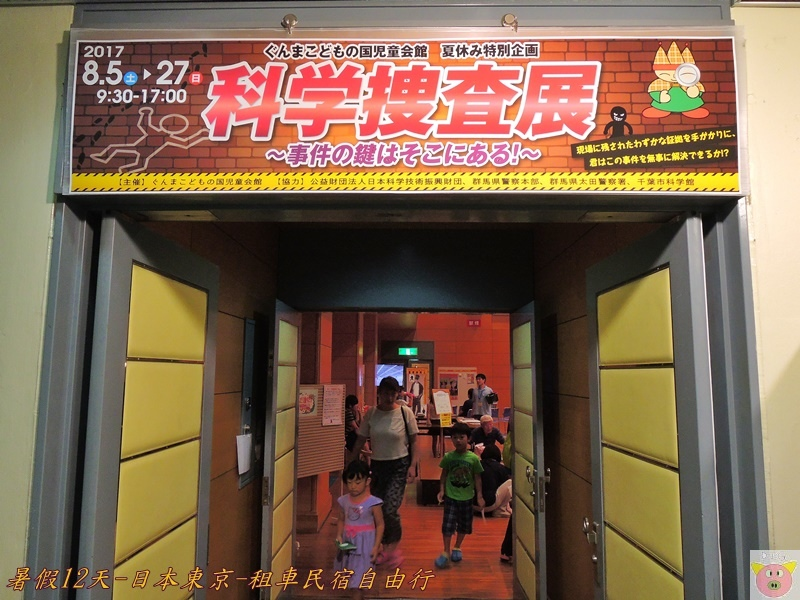 東京12天DSCN0740.JPG