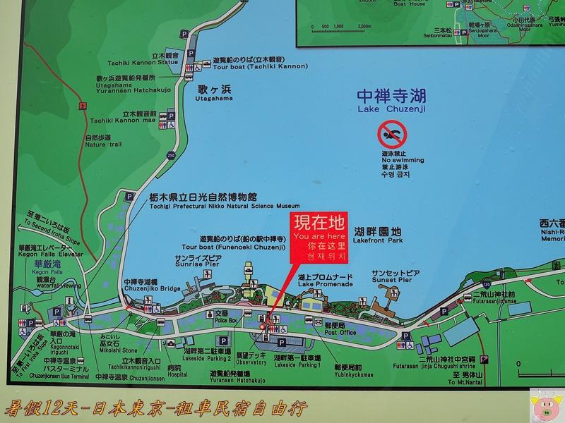 東京12天DSCN0781.JPG