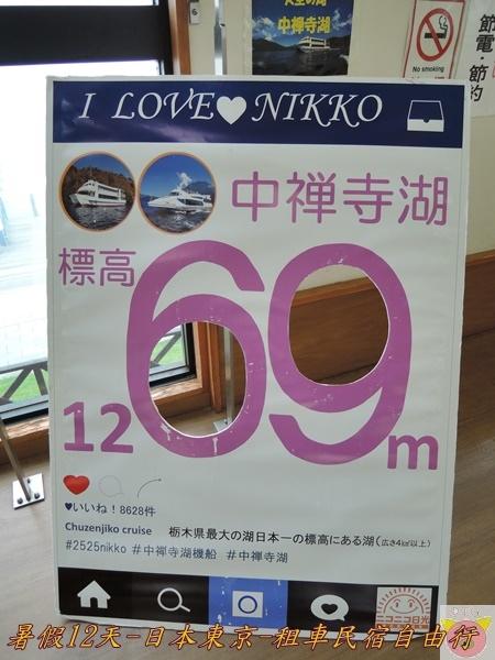 東京12天DSCN0808.JPG
