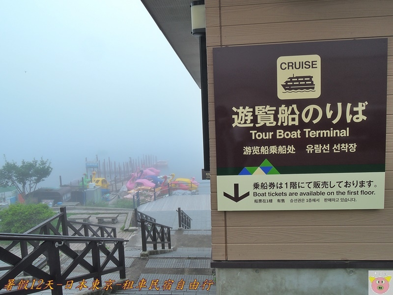東京12天DSCN0816.JPG
