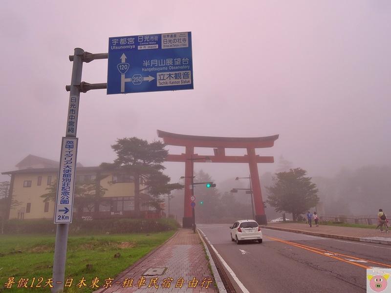 東京12天DSCN0823.JPG
