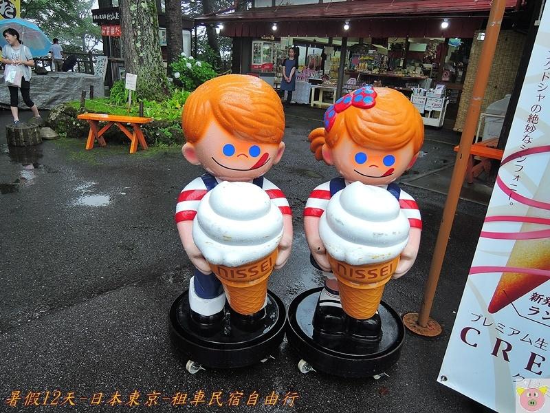 東京12天DSCN0872.JPG
