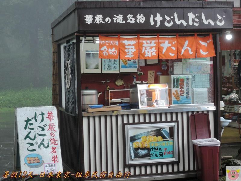 東京12天DSCN0880.JPG