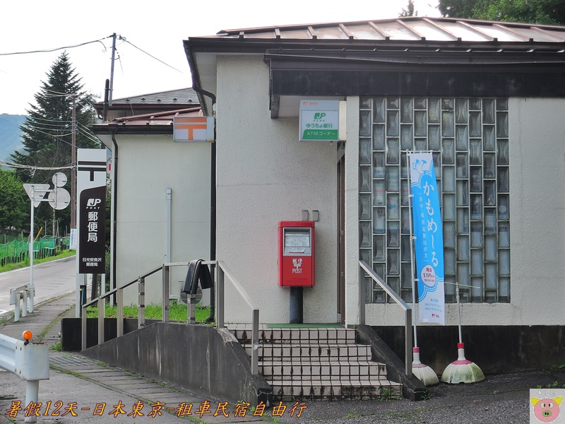 東京12天DSCN0925.JPG