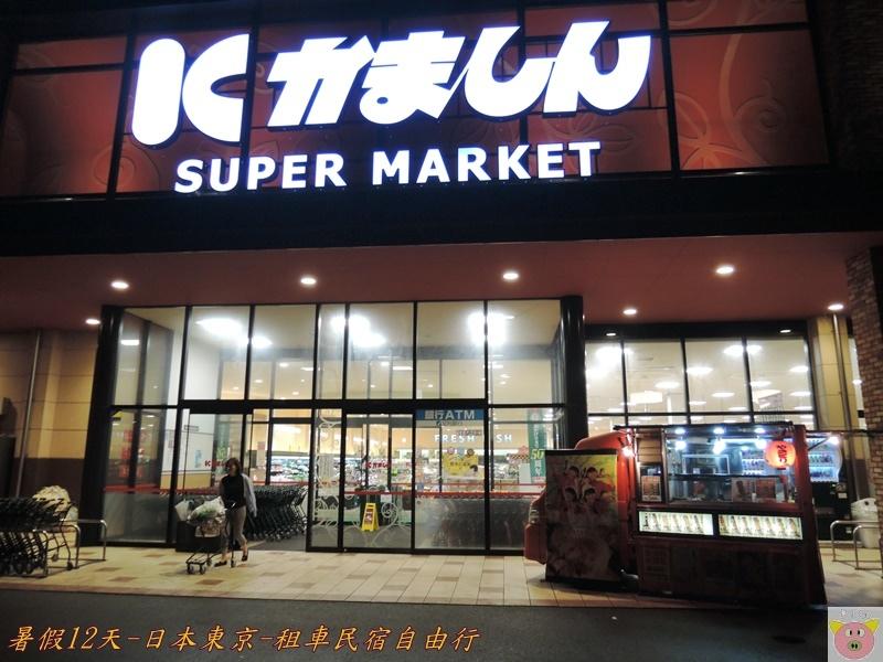 東京12天DSCN0968.JPG