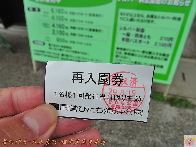 東京12天DSCN0975.JPG