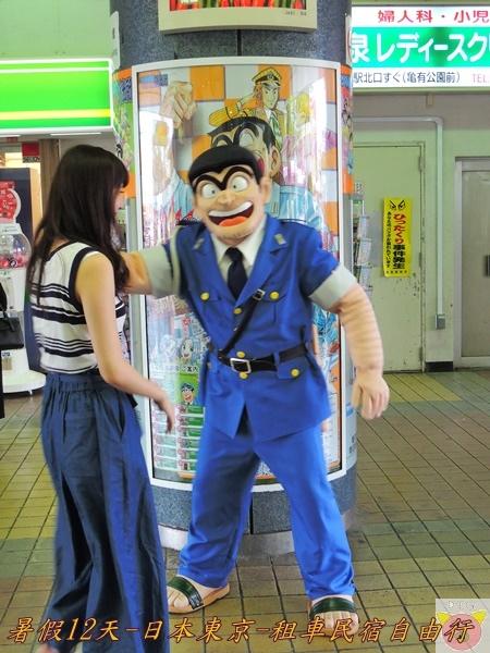東京12天DSCN1151.JPG