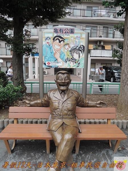 東京12天DSCN1186.JPG