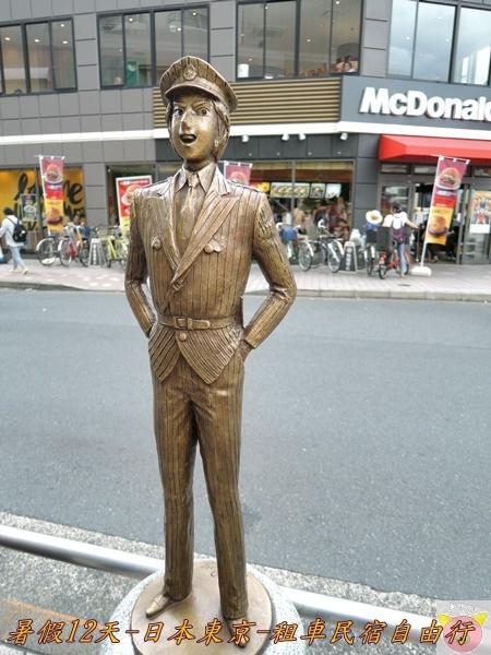 東京12天DSCN1204.JPG