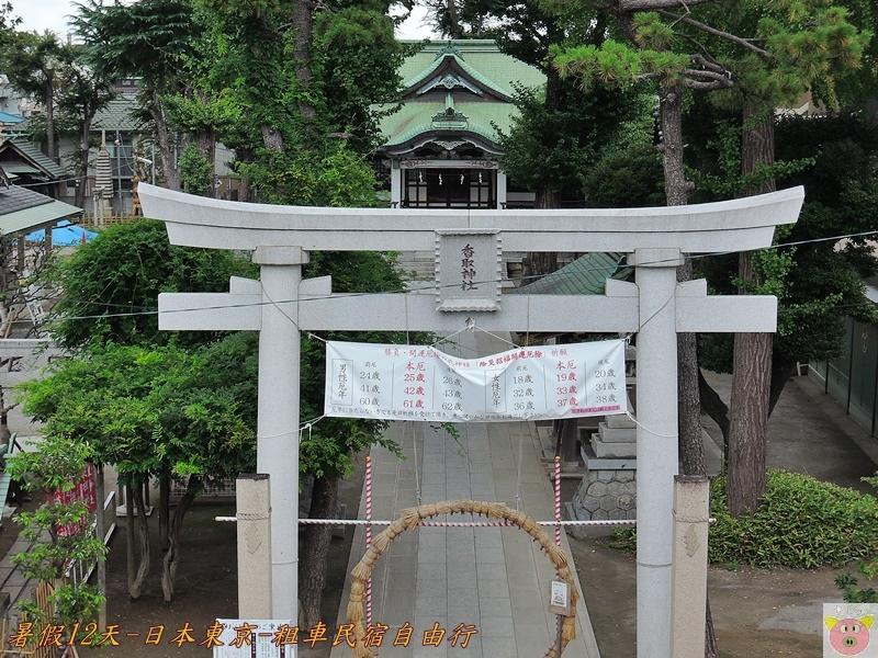 東京12天DSCN1208.JPG