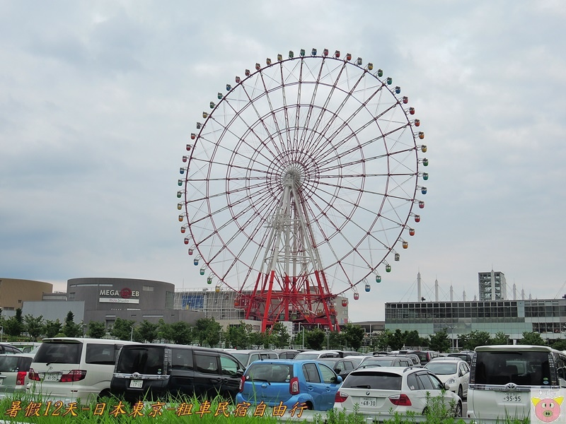 東京12天DSCN1249.JPG