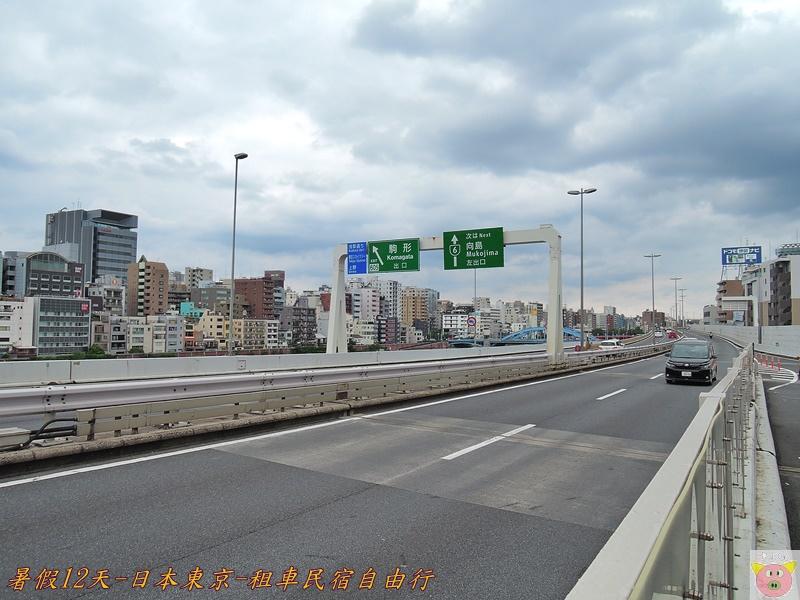 東京12天DSCN1245.JPG