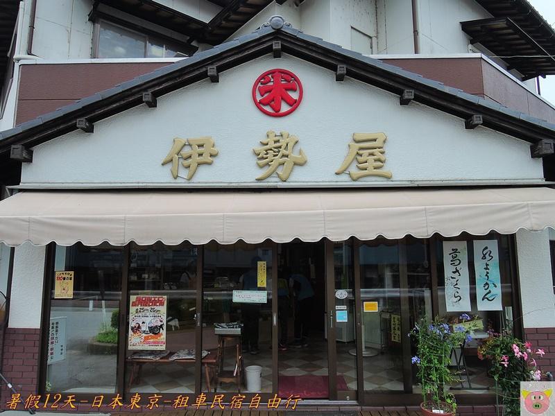 東京12天DSCN1325.JPG