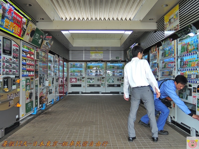 東京12天DSCN1497.JPG