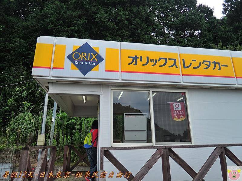 東京12天DSCN1502.JPG