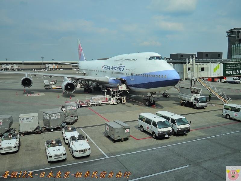 東京12天DSCN1541.JPG