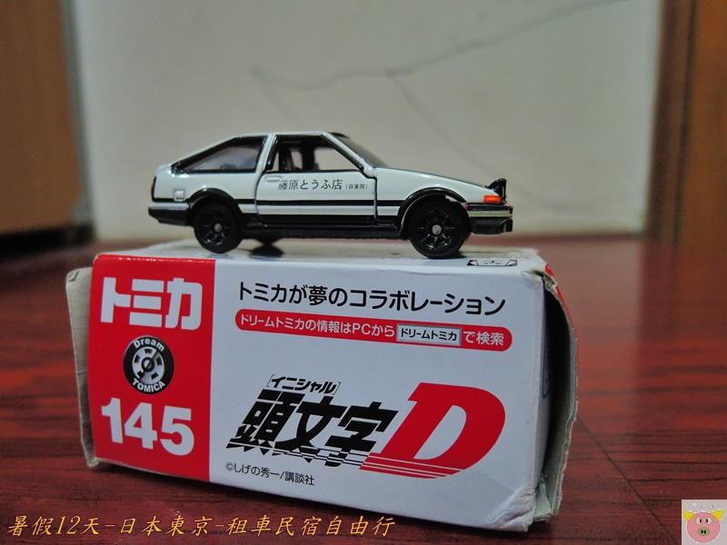 東京12天DSCN1600.JPG