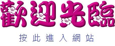皇朝國際娛樂城-美女荷官