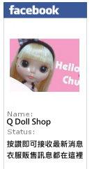 Q Doll Shop