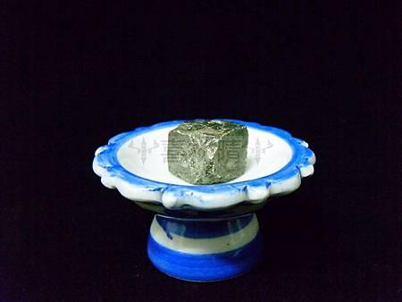 ~ 泰國傳奇聖石 ~ 比納湯 ~