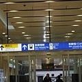 日本靜岡車站cenova
