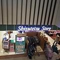 日本靜岡現在地靜鐵超市