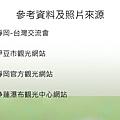 靜岡文化體驗之旅38.JPG