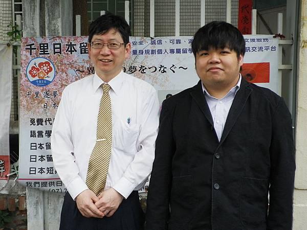 東京福祉大學來訪