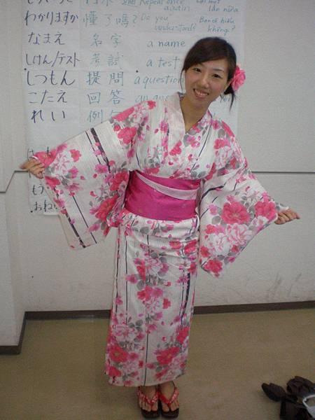 日本留學生活