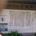 圖3-5.jpg