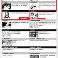 CPPZTW+KozGoPro-Bold-90msp-RKSJ-H Adobe Japan1 4
