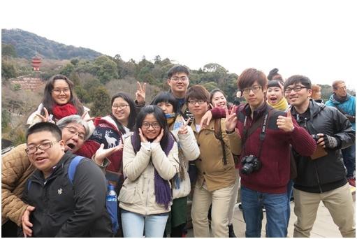 日本大阪短期遊學